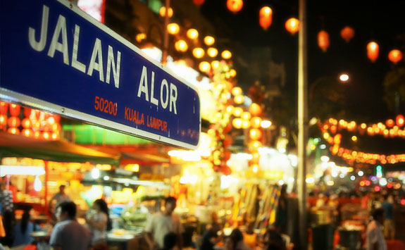 Jalan-Alor-Sign_friedchillies[1]