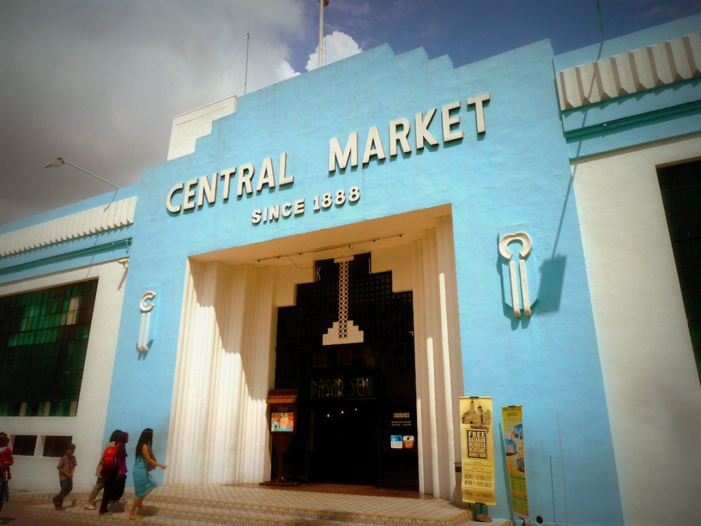 Central-Market-Outside_0[1]