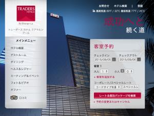 スクリーンショット 2015-09-05 0.05.09